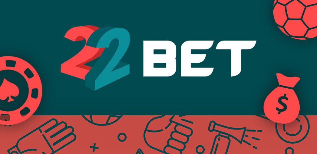 Faça suas apostas na 22bet